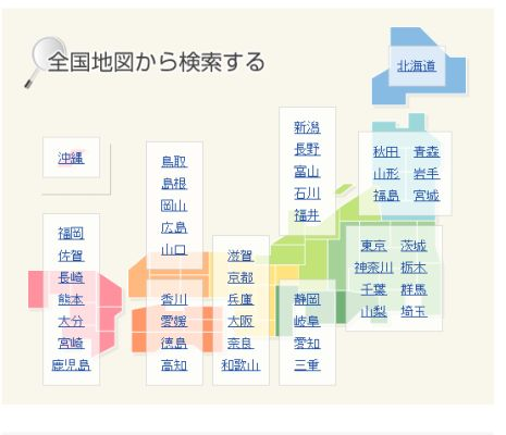地図で見せる都道府県の表示方法はこれだ