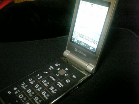 SoftBank 814Tに機種変更しました