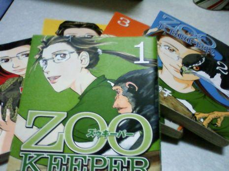 ズーキーパー読んでいると、動物園に行きたくなる