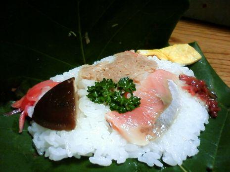 朴葉寿司を頂きました