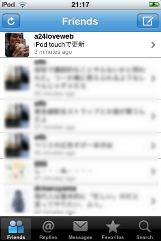 iPod touchでtwitterするならTwitterFon