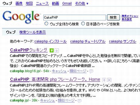 Googleの「検索ツール </div>                          <div class=