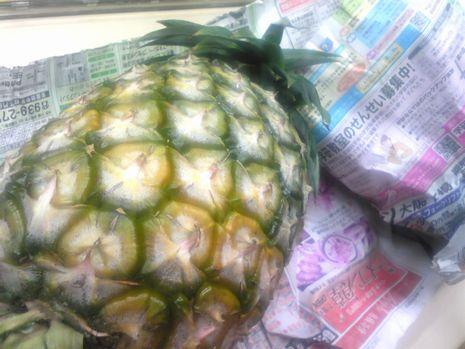 石垣島のパイナップルが届いた!!
