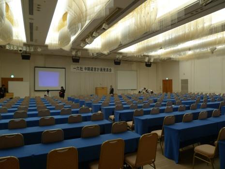 一六社創業10周年記念パーティー&中期経営計画発表会を行いました