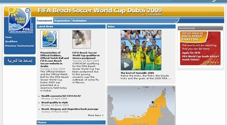 FIFA Beach Soccer World Cup Dubai 2009開催