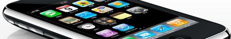 iPhone用サイトを構築
