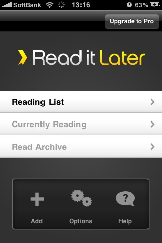 iPhone版のRead it laterが便利